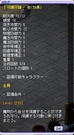 TWCI_2012_7_13_21_27_25.jpg