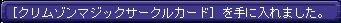 TWCI_2012_7_7_3_29_42.jpg