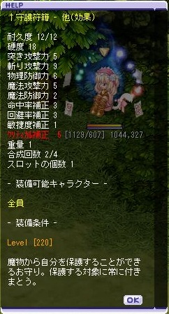 TWCI_2012_7_8_22_41_25.jpg