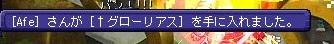 TWCI_2012_7_9_20_15_21.jpg