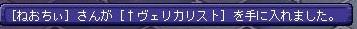 TWCI_2012_8_11_19_38_41.jpg