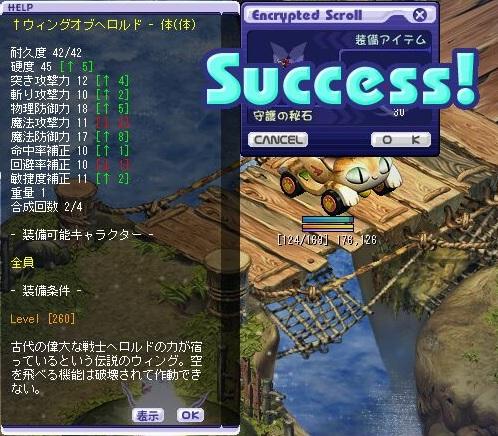 TWCI_2013_1_10_15_41_16.jpg