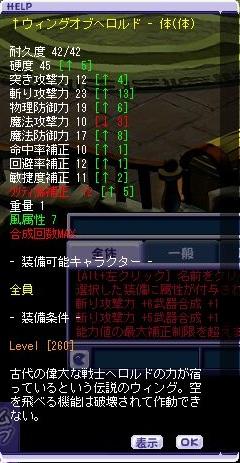 TWCI_2013_1_10_15_50_27.jpg