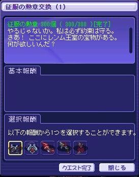 TWCI_2013_1_7_16_5_11.jpg