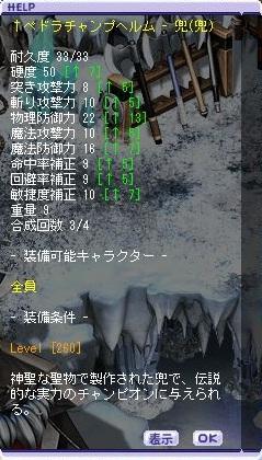 TWCI_2013_1_7_16_6_44.jpg