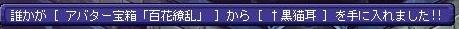 TWCI_2013_2_1_0_59_50.jpg
