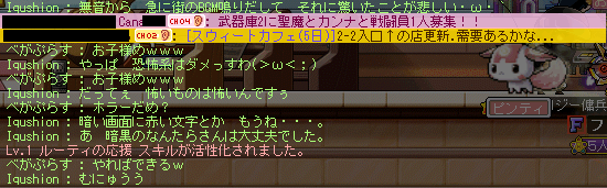 2014_1111_2236.png
