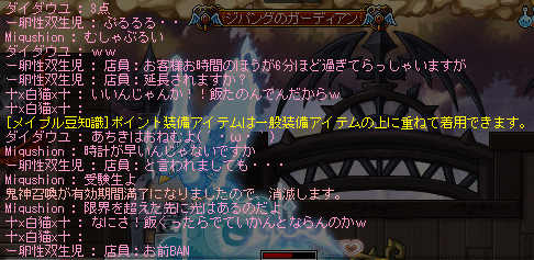 2014_1124_0202.png