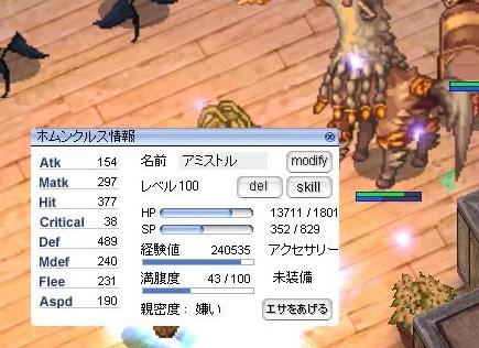 screenSakrayJ003.jpg