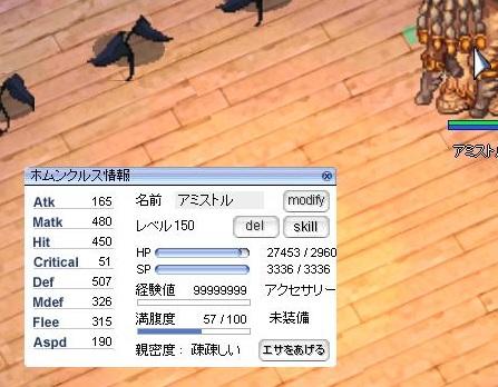 screenSakrayJ004.jpg