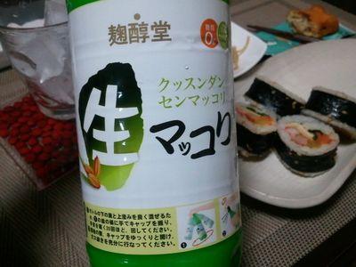11_20121113125736.jpg