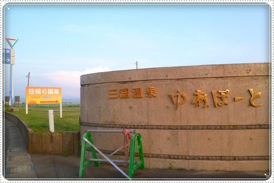 2012,8,17ゆめちゃん10