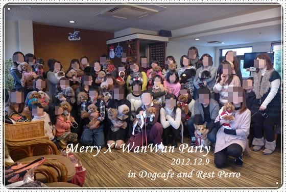 2012,12,9クリスマス会1