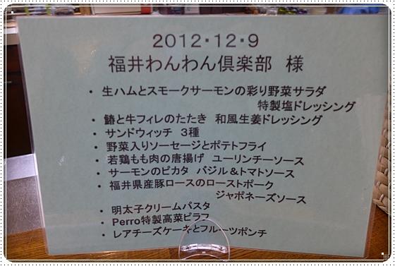 2012,12,11クリスマス会4