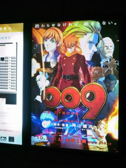 009-re-cyborg-1.jpg