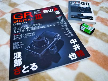 ge3_or_gr.jpg
