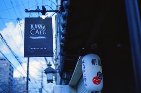 kawa_cafe.jpg