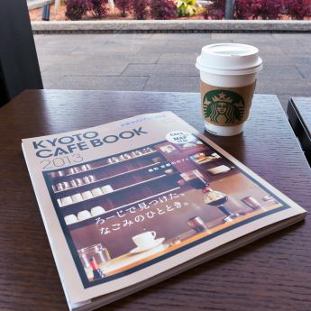 kyoto_cafe_book.jpg