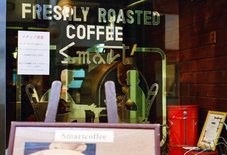 smart_coffee_3.jpg
