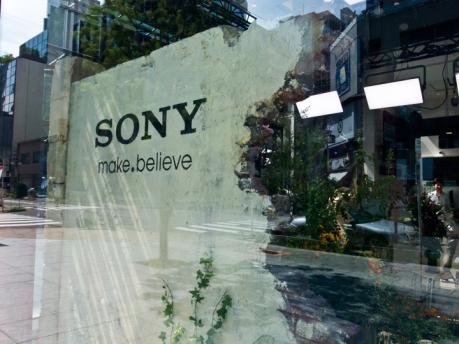 sony99-2.jpg