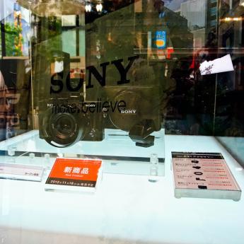 sony99-4.jpg