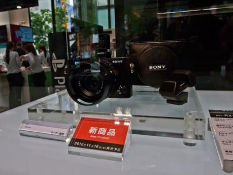 sony99-5.jpg