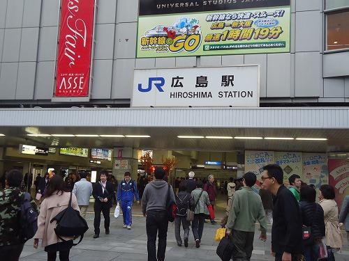 1411hirosima1002.jpg