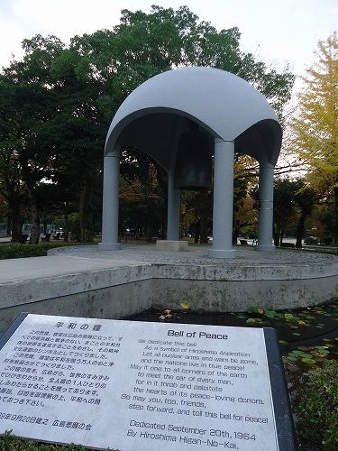 1411hirosima1018.jpg
