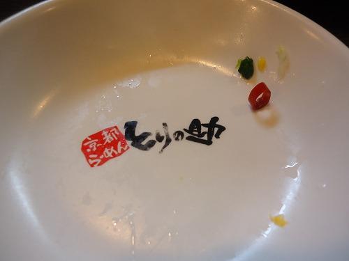1411hirosima2006.jpg