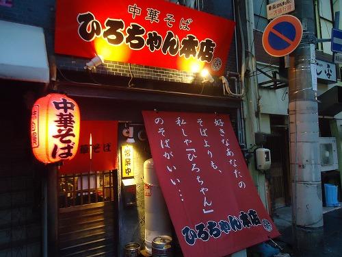 1411hirosima2008.jpg