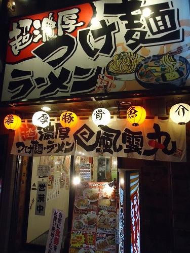 1411hirosima2014.jpg