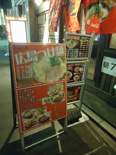 1411hirosima2018.jpg