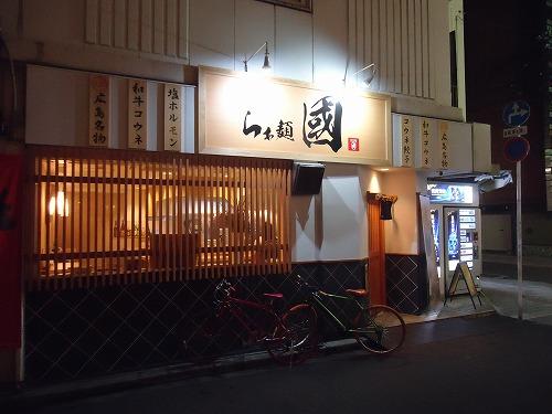 1411hirosima2019.jpg