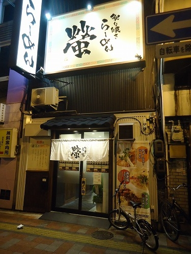 1411hirosima2021.jpg