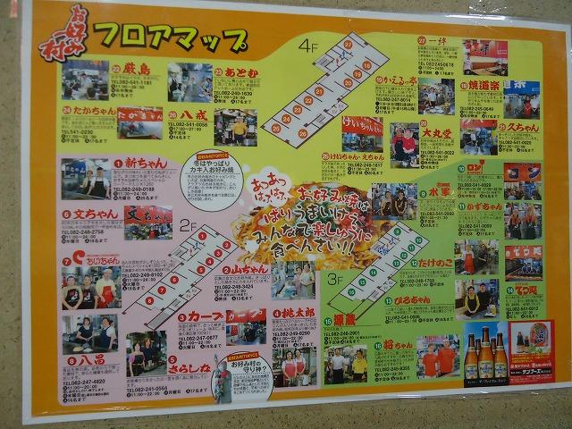 1411hirosima3003.jpg
