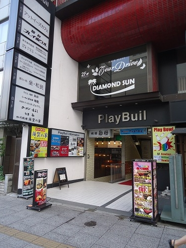 1411suganoya002.jpg