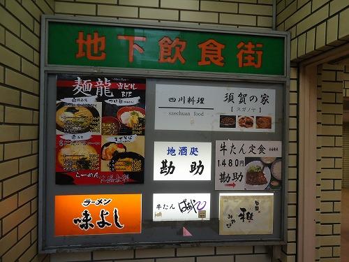 1411suganoya003.jpg