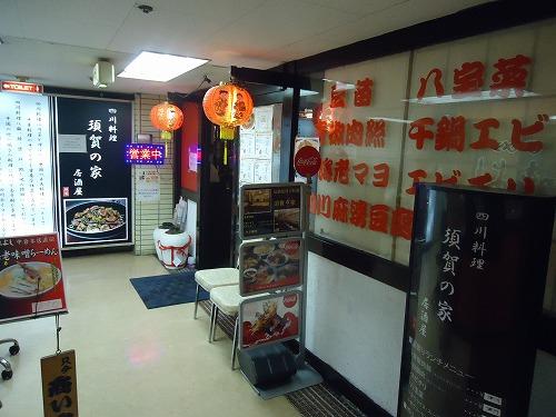1411suganoya004.jpg