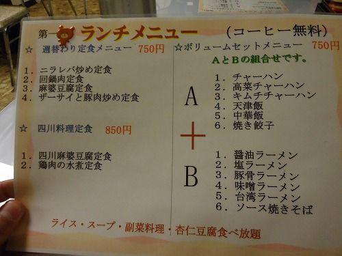 1411suganoya006.jpg