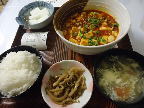 1411suganoya008.jpg