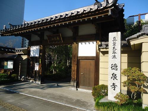 1411tokusenji002.jpg