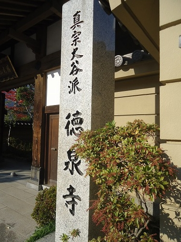 1411tokusenji003.jpg