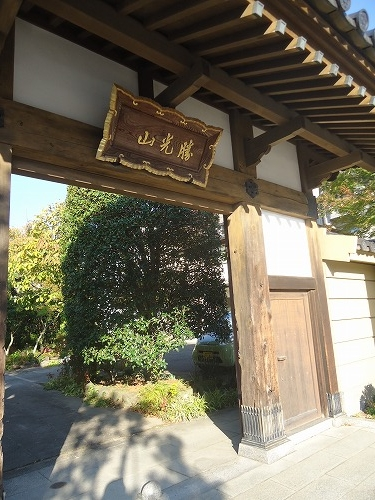 1411tokusenji004.jpg