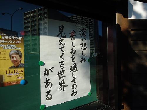 1411tokusenji006.jpg