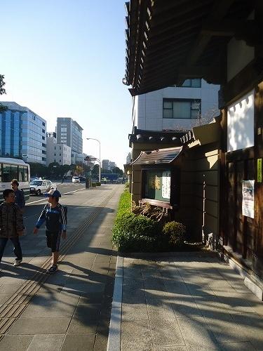 1411tokusenji007.jpg