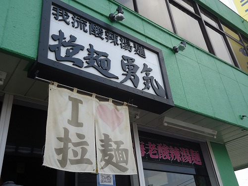 1411yuki002.jpg