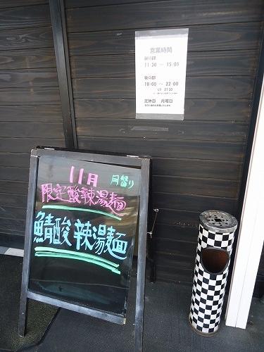 1411yuki004.jpg