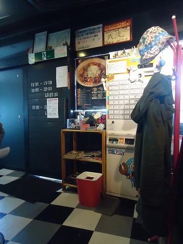 1411yuki006.jpg