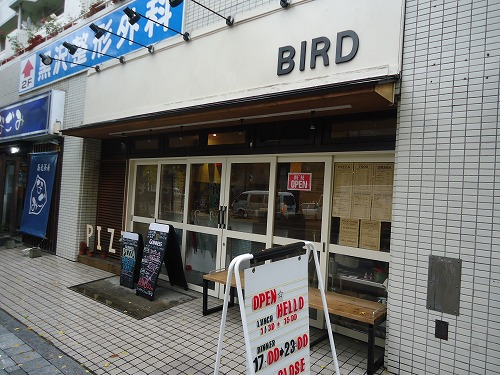 1412bird010.jpg
