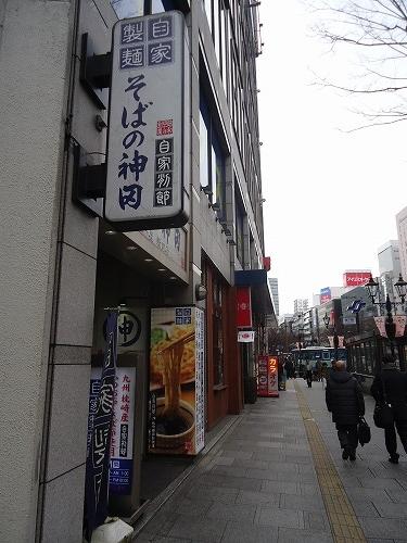 1412kanda003.jpg
